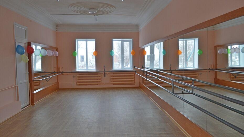В Доме культуры павловского села Елизаветовка открыли хореографический класс