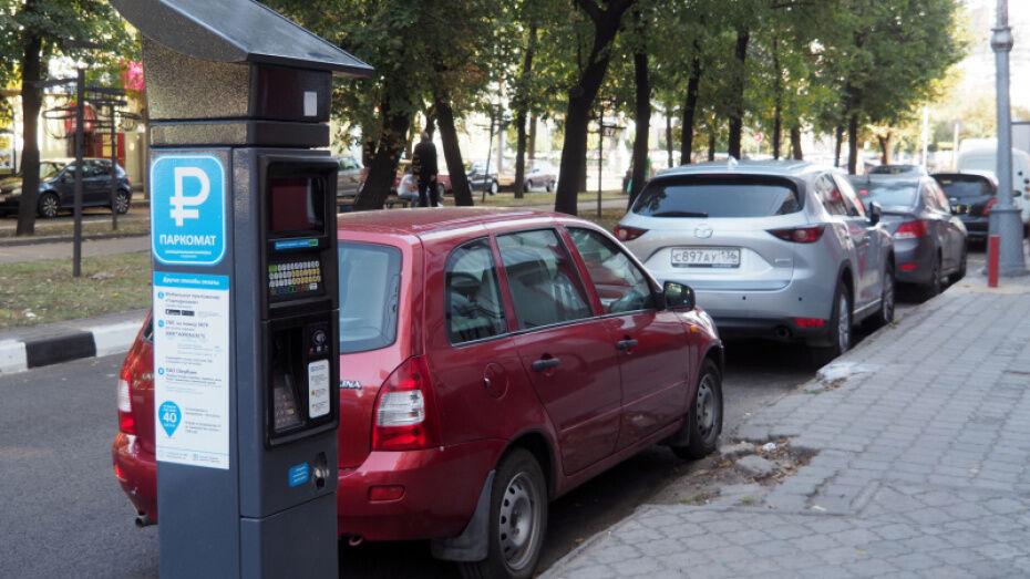 Мэрия объяснила схему наказания нарушителей правил платной парковки в Воронеже