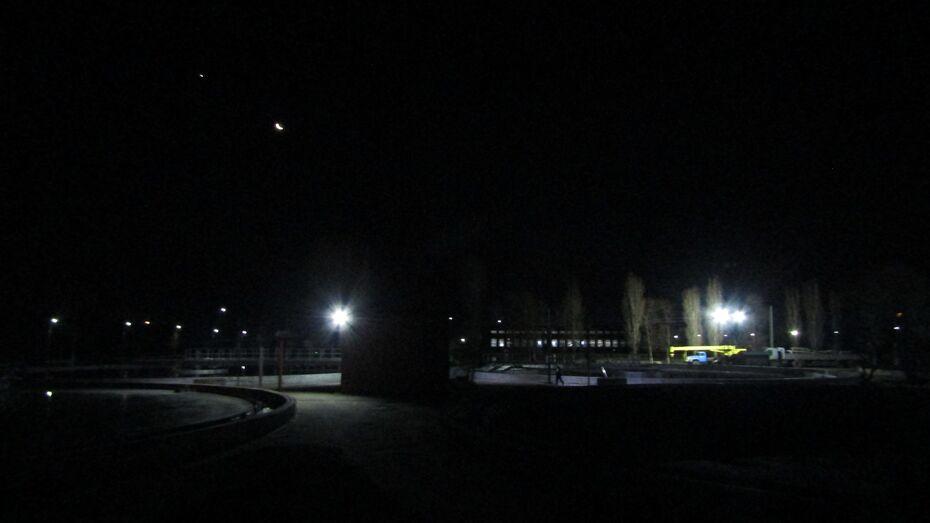 За «Час Земли» «РВК-Воронеж» сэкономил 90 тыс Вт электроэнергии