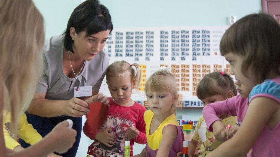 В Лискинском детском саду №11 появилась группа билингвов