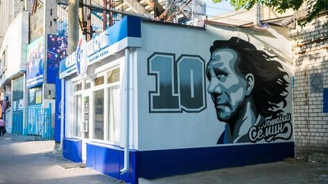 На фан-шопе воронежского «Факела» появился портрет Геннадия Семина