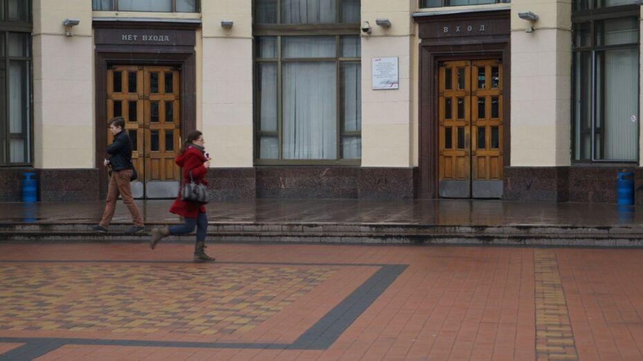 Спасатели и медики проведут учения на вокзале «Воронеж-1»