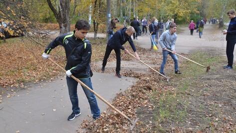 На экологический субботник вышли 2 тыс студентов Воронежского опорного вуза