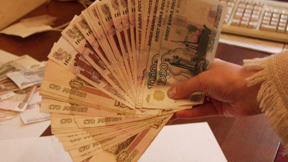 Жительница Воронежской области вернула найденные 83 тыс рублей владельцу