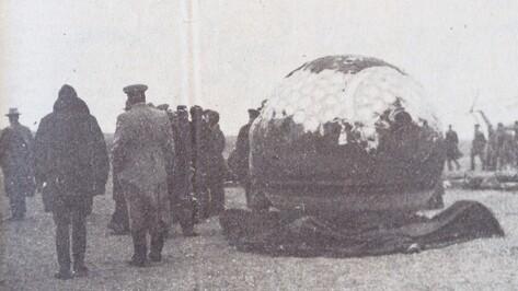 Конец века. Фото приземления Гагарина и космические конфеты из Воронежа