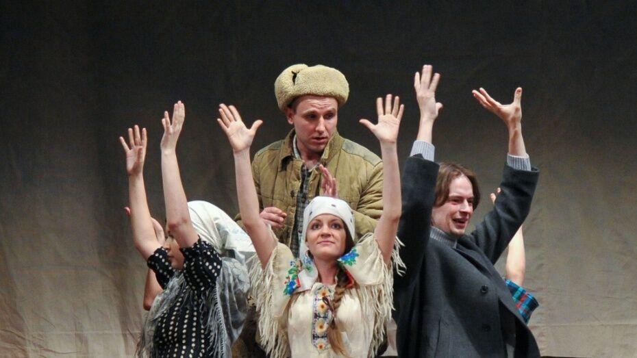 В Воронеже стартовали продажи билетов на спектакли «Театра равных»