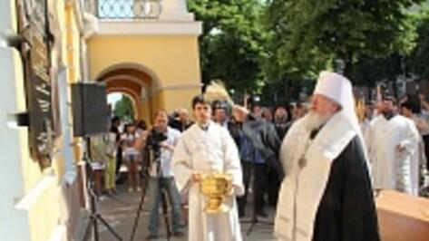 В Воронеже появилась памятная доска династии Романовых