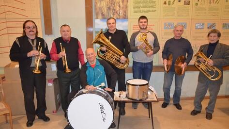 В Рамони создали духовой оркестр