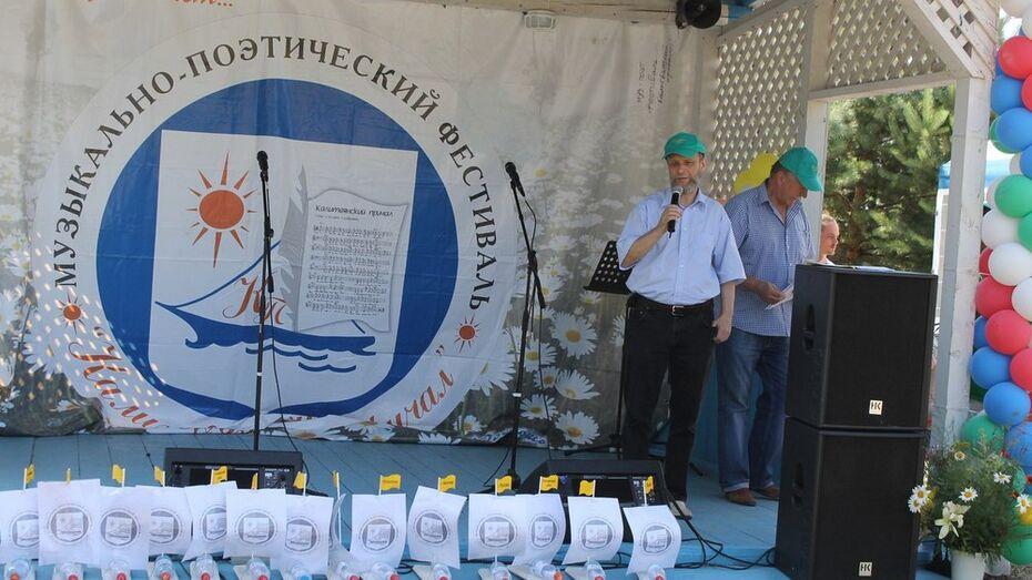 В Россошанском районе пройдет фестиваль «Калитвянский причал»