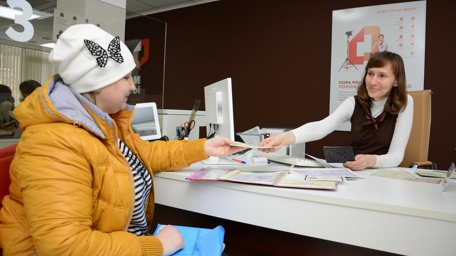 Острогожский Центр «Мои Документы» стал лучшим в России