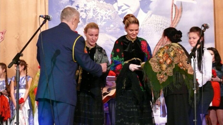 В Рамони завершился конкурс патриотической песни «Красная гвоздика»