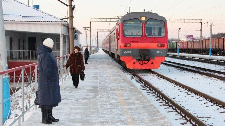 Расписание электричек в Воронежской области изменится в праздники