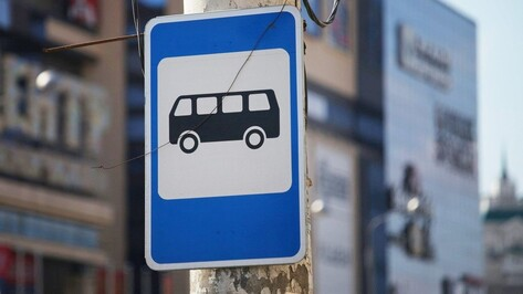 В Россоши рейсовый автобус насмерть сбил пенсионерку