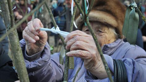 Их казнили по доносам. Потомки врагов народа приехали к местам расстрельных ям Воронежа