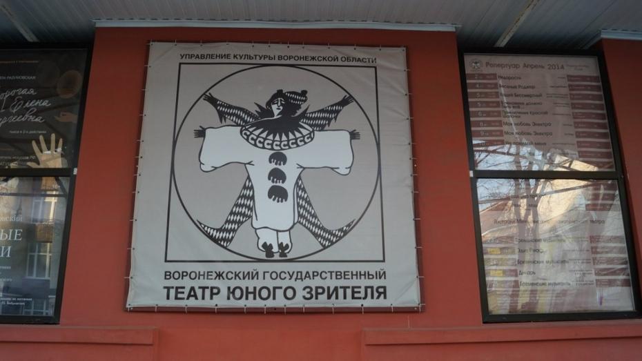 Воронежский ТЮЗ поставит комедийный вестерн