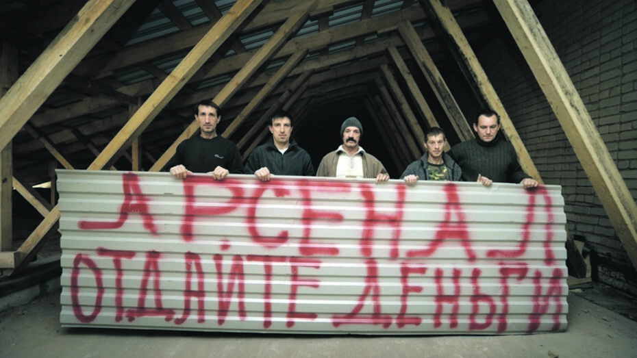 Бригада кровельщиков прекратила голодовку в Кантемировке