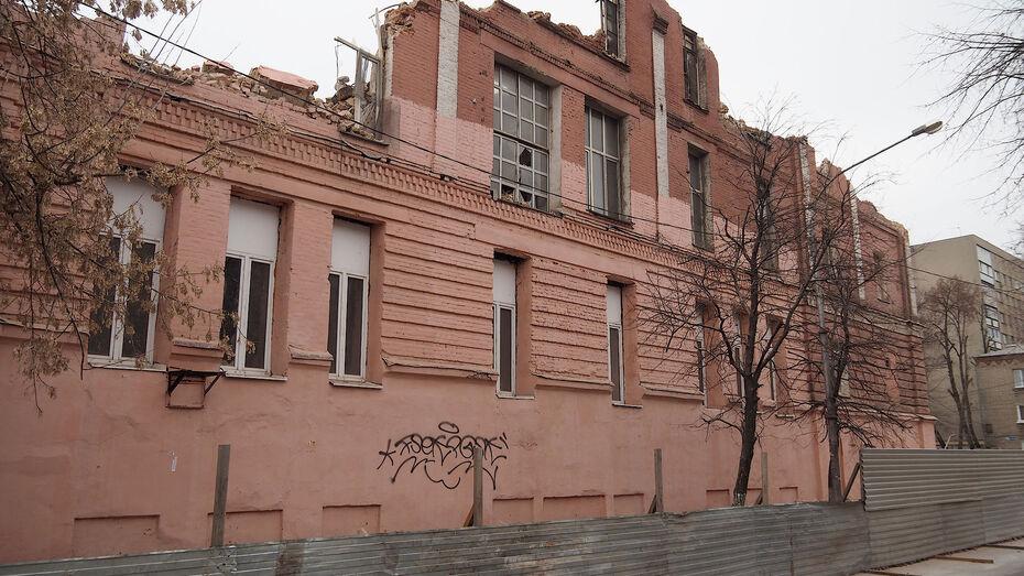 Общественники направили претензии по экспертизе снесенного хлебозавода №1 в Воронеже