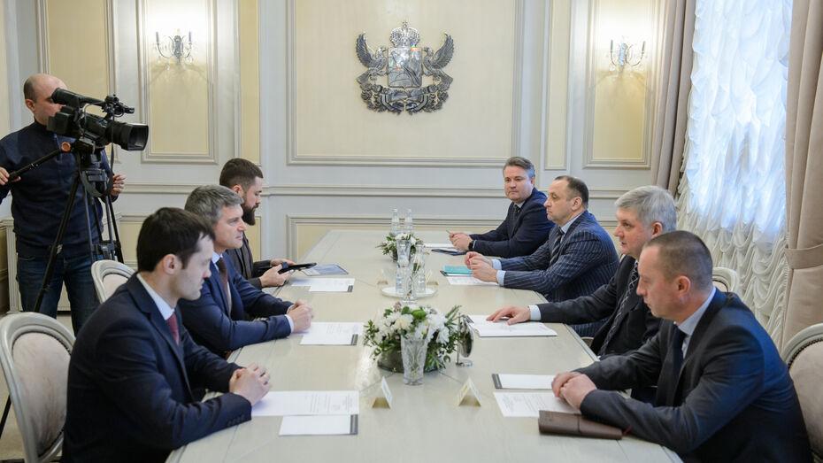 Власти Воронежской области подписали соглашение о взаимодействии с «МРСК Центра»