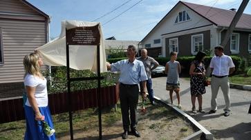В Воронеже открыли памятную доску защитнице города Ревекке Мухиной