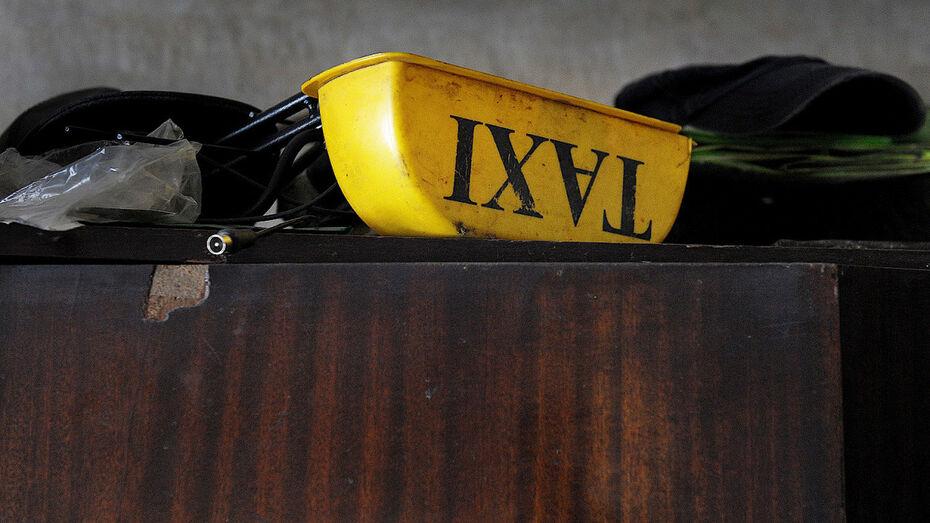 Поездка в такси обошлась жительнице Воронежа в 8 тыс рублей