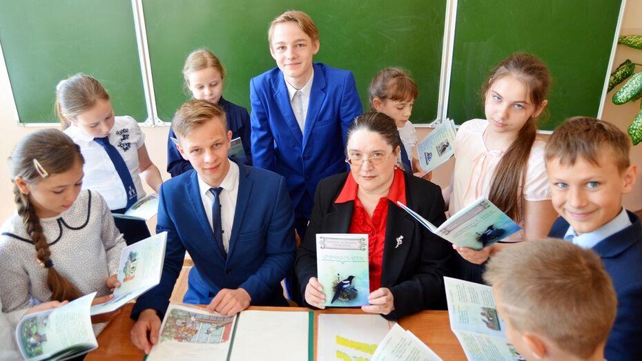 Бутурлиновские школьники издали сборник сказок землячки