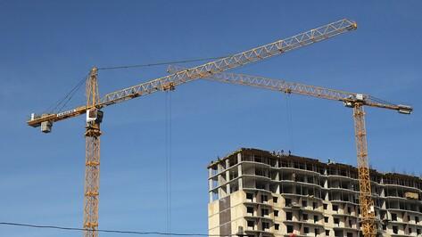Воронежские депутаты направят в Госдуму предложения к закону о долевом строительстве