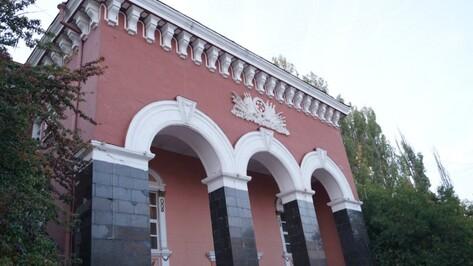 Здание Мариинской гимназии в центре Воронежа отдадут учреждениям культуры