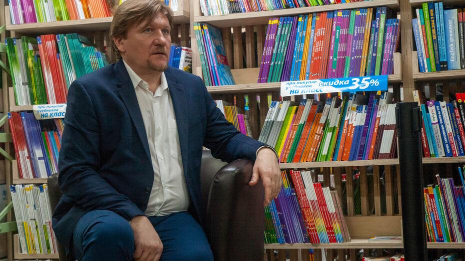 Воронежцам расскажут, как пройти путь от студента до общественного деятеля
