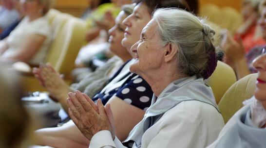 Борисоглебцев старшего поколения пригласили на «Осеннюю встречу в