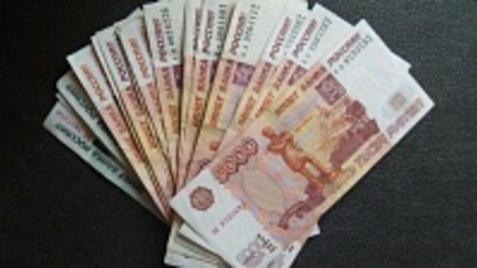 Житель Лискинского района лишился 80 тысяч рублей, пытаясь купить «КамАЗ» через Интернет