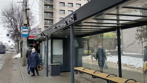 Современная остановка появилась в центре Воронежа: не все успели к ней привыкнуть