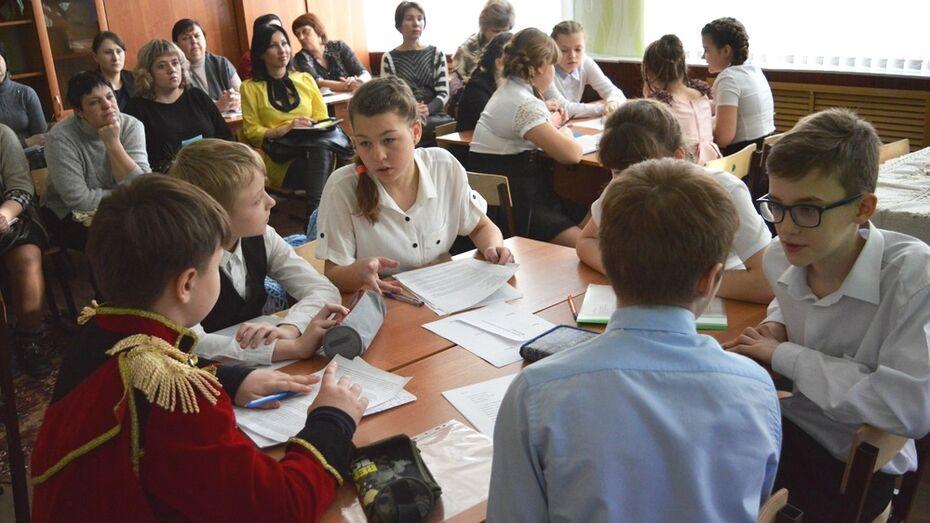 В Лискинском районе прошел первый интегрированный урок