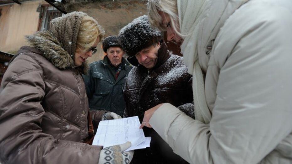 Коммунальщики Воронежа ответят за незаконные начисления по общедомовым счетчикам