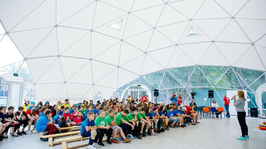 В детском лагере Нововоронежской АЭС 150 детей прошли курс «Лето в корпорации знаний»