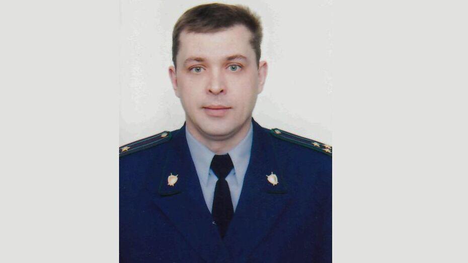 Заместителем прокурора Воронежской области назначили Юрия Немкина