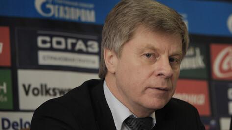 Президент РФС подтвердил, что воронежский «Факел» остается во втором дивизионе