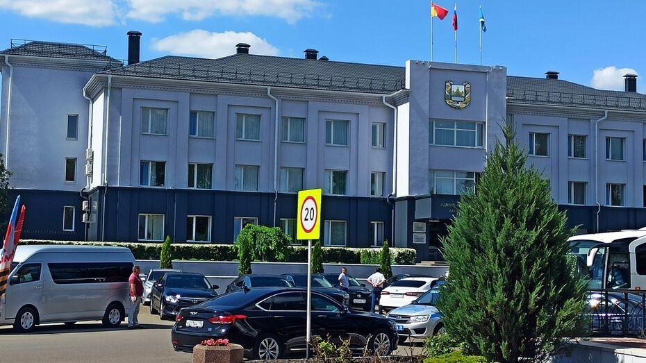Органы местного самоуправления Новоусманского района признали лучшими в Воронежской области
