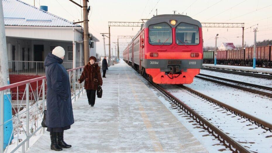 Железнодорожники отменили еще 20 воронежских электричек