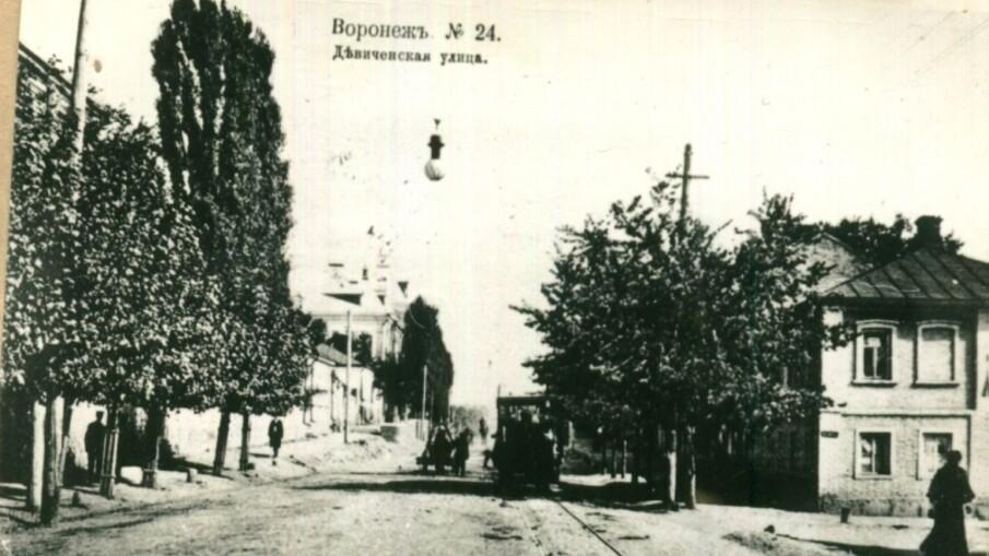 Спецпроект «Воронеж в 1917-м»