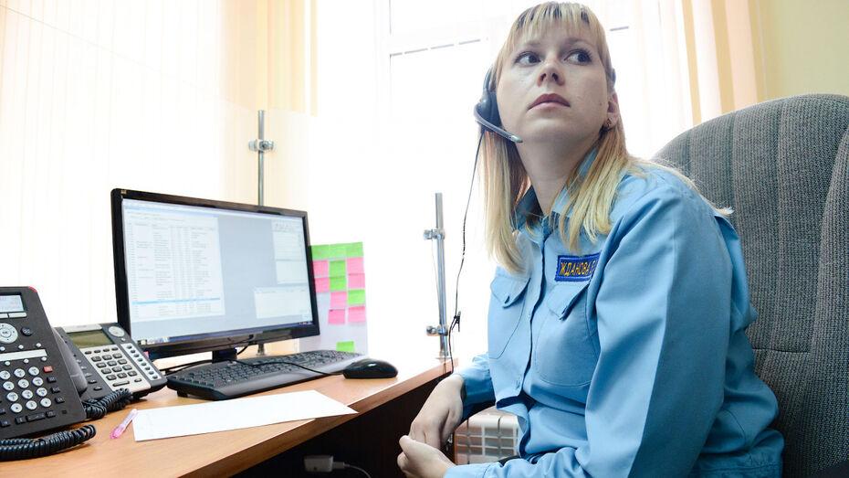 Воронежская «служба-112» поделилась историями авторов тревожных SMS