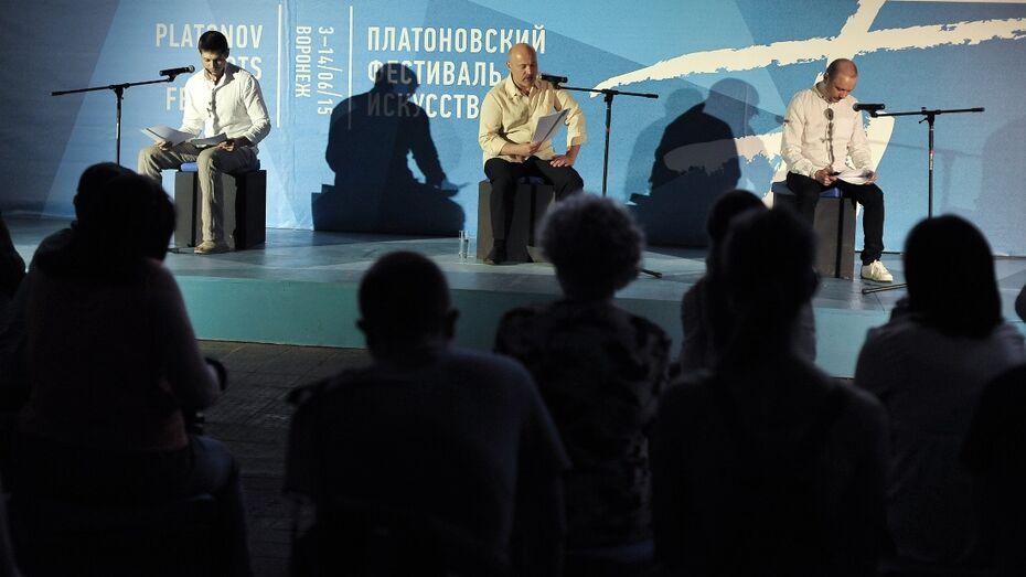 Актеры Камерного театра прочли воронежцам письма Андрея Платонова