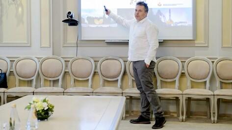 Создатель «Стрелки» представил три эскиза бренда Воронежской области