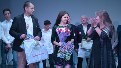 В Воронеже наградили элиту регионального спорта по итогам 2019 года