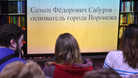 Военный отец Воронежа. Почему столице Черноземья нужен памятник воеводе Сабурову