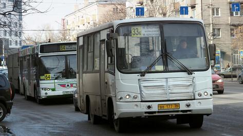 Более 20 маршрутов претерпят изменения в Воронеже до 1 июля