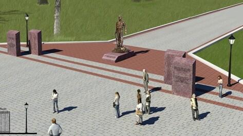 В сквере у Коминтерновского кладбища Воронежа поставят памятник воинам-интернационалистам