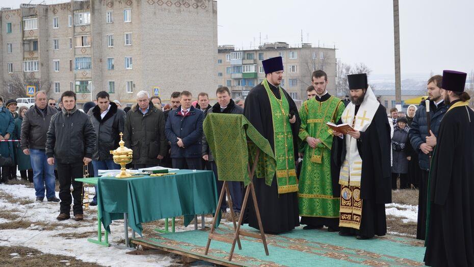 В поселке Подгоренский освятили место для нового храма