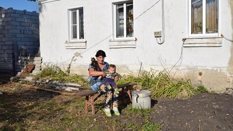 Верхнехавцы помогли многодетной семье собрать 300 тыс рублей на покупку дома