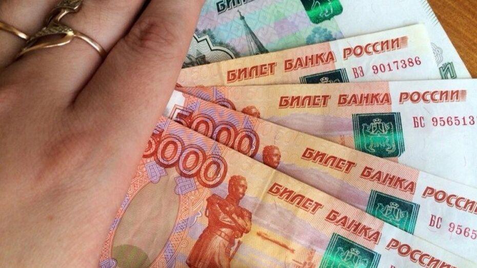 Правительство упростило схему выплаты ОСАГО