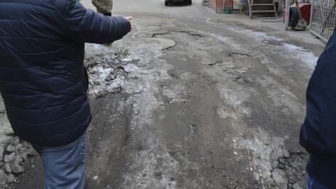Воронежцы чаще всего жалуются на ЖКХ, транспорт и дороги